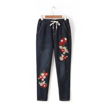 Free shipping casual women s national wind flower embroidery elastic waist jeans thin pencil pants wild