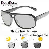 2019 Gafas de sol fotocrómicas Gafas de sol polarizadas para hombres Gafas de conducción HD Gafas UV400 camaleón Gafas de conducción de día y noche