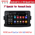 Quad-core Чисто Android 5.1.1 автомобилей gps-навигация Радио Для Renault Duster Logan Dacia Sandero с wi-fi BT DVD бесплатная доставка