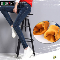 Women pants jeans plus size skinny high waist plus velvet thicken warm for winter fleece stretch pencil pants female trousers