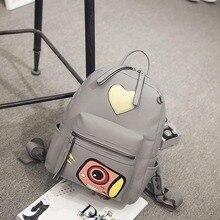 Новый Дизайн Кожа PU Симпатичный Мультфильм рюкзак сумка новая мода повседневный стиль путешествий два комплекта женщин школа Ежедневно рюкзак