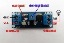 2pcs lot delay switch 12v module with power LED indication+free shipping