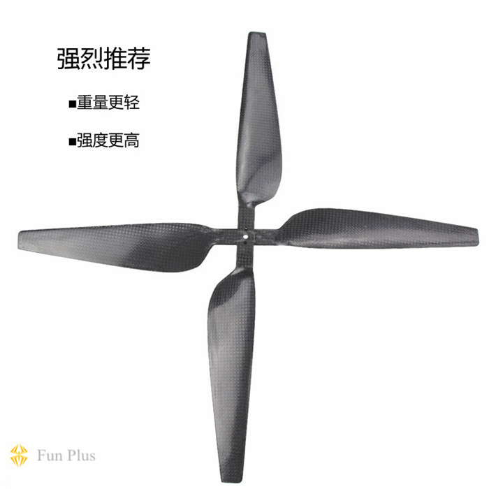 2pairs T-motor V2 1650 16 X 5.0inch Carbon Fiber Propeller 5 Inch CW CCW Props for Hexacopter Octocopter Multi Rotor UFO FPV jmt 4 pairs 18x5 5 3k carbon fiber propeller cw ccw 1855 cf props cons 3 holes for large hexacopter octocopter multi rotor