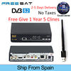FREESAT V8 SUPER Receptor DVB S2 FTA Satellite Receiver Support PowerVu Biss Key CLINES USB WIFI