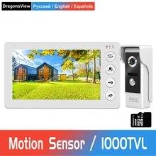 """Video Intercom Doorbell Wired 7"""" Video Door Phone 1000TVL Doorbell Camera with IR Night Vision for Home Security Door Intercom"""