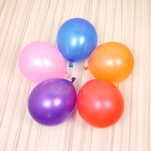 10 inch 150 grams wholesale pearl thickening balloon their birthday party decoration wedding latex balloons
