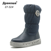 Apakowa New Winter Children's Boots Warm Woolen Girls Snow Boots with Crystal Fashion Waterproof Girls Boots Non slip Size 27 32