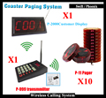 Restaurant Wireless Keypad Number and Number Counter Display and Coaster Pager For Kitchen Queue Calling System