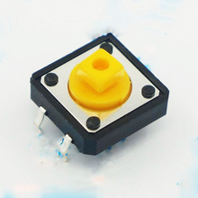 12 * 7.3 with positioning key-press switch touch micro button B3F - 4055
