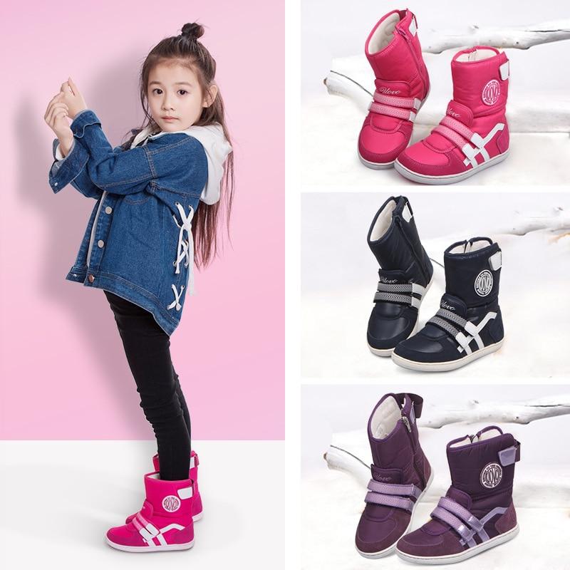 UOVO 2016 zimski pljusk nepremočljiva dekleta čevlji smučarski - Otroški čevlji