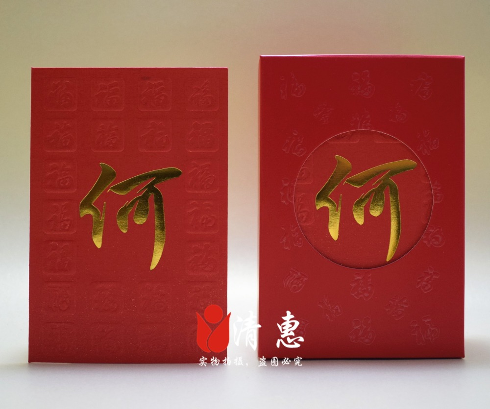 Free shipping 50pcs/lot small red packets wedding envelopes customized  HongKong surname Chinese family names personalized