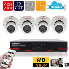 Sunchan 8CH Channels DVR NVR AHD DVR Kits HD CCTV 4*1.3MP 960P 1500TVL Cameras In/Outdoor Night Vision Security Camera System
