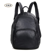 J.M.D New Arrivals Genuine Leather Unisex Fashion Causal Backpack Travel Bag Special Design for Music Enthusiast 2005A цена 2017