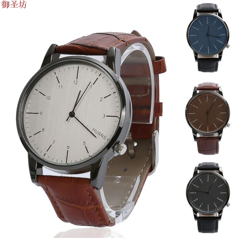Military Leather Strap Digital Simple Men Business Quartz Watch Relojes Hombre 2017 Army Horloge Horloges Mannen Montre Uhr B247 orkina montres 2016 new clock men quarz watch uhr uhr cool horloges mannen gift box wrist watches for men