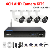 Three Array infrared Led 2mp Sony291 Waterproof 4CH 4 Channel WIFI AHD CCTV Surveillance Camera DVR Kits FreeShipping