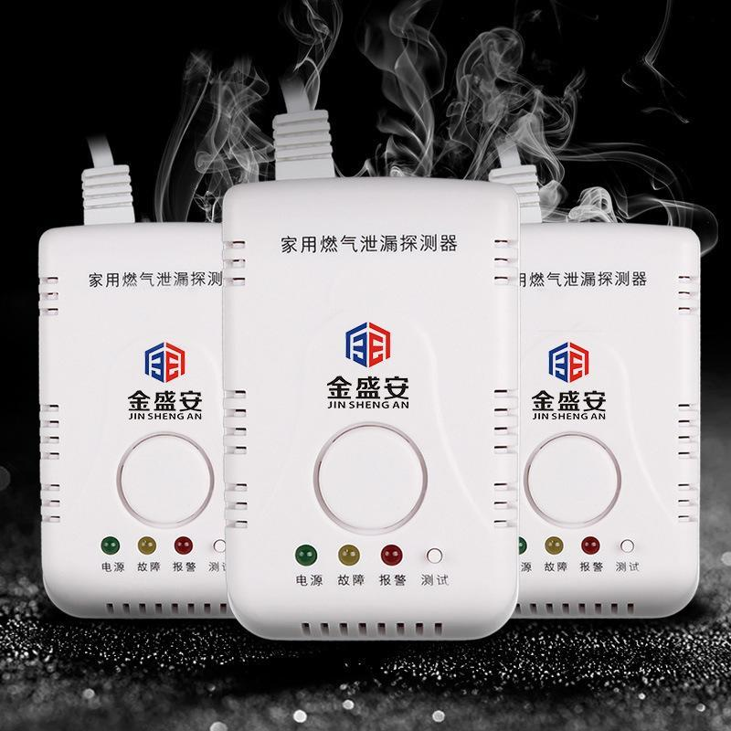 Durable Practical Geometric Indoor Gas Leak 95%RH Home 5 20 - 30 30 Alarm Household -10 - 50 C Alarm 80dB Tool