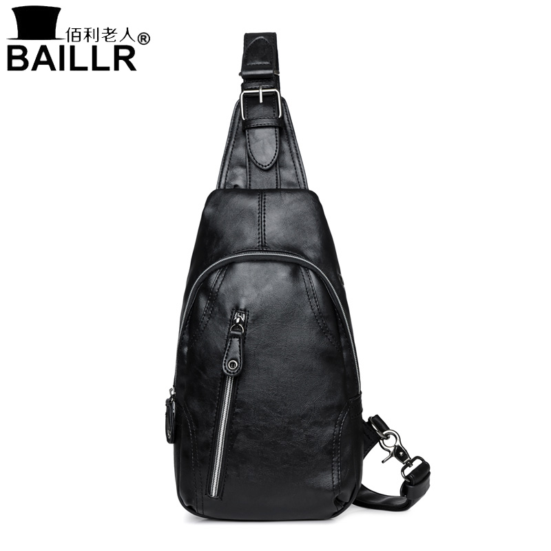 2018 New Male Chest Bag Fashion Leisure Waterproof Man PU Leather Korea Style Messenger Shoulder Bags for Teenager Chest Pack цены онлайн