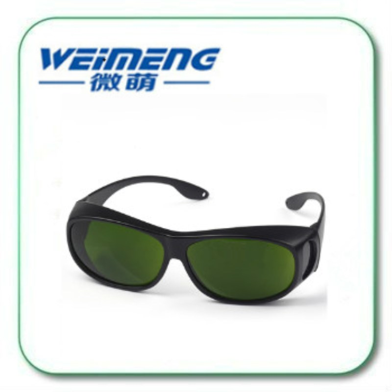 Weimeng brand ND YAG Laser protective glasses 200nm-1064nm wavelength for eye protection laser goggles laser welding machine laser welding cutting engraving machine laser protection lens 1064nm yag 39 1 5
