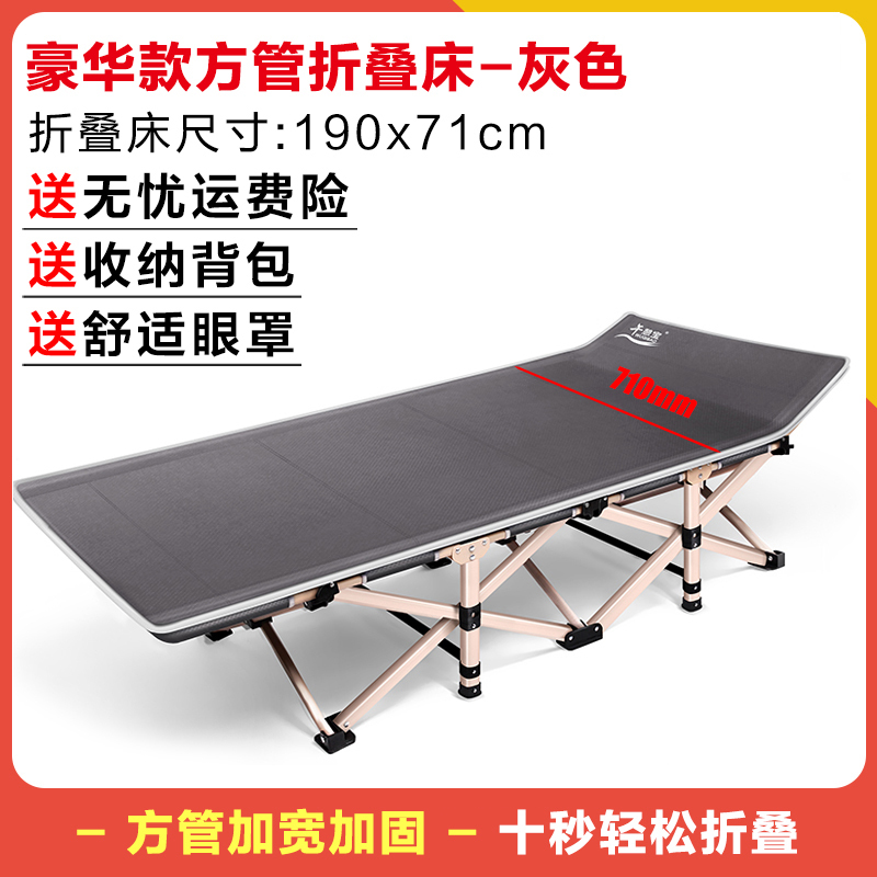 Office Recliner Folding Sheets People Nap Lunch Bed Accompanying Simple Marching Beach Home Adult Outdoor Furniture DotomyOffice Recliner Folding Sheets People Nap Lunch Bed Accompanying Simple Marching Beach Home Adult Outdoor Furniture Dotomy