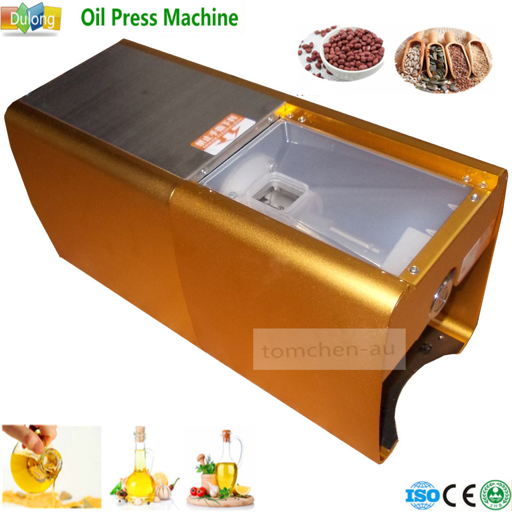 Household small mini oil press machine, oil press tool,Oil seed, peanut, sesame, rapeseed, walnut oil cold press machine automatic mini oil press machine squeeze peanut oil pressing machine peanut sesame nuts corn oil machine hf 04 200w 220v 1pc
