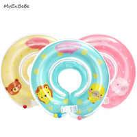 4-18M bebé natación cuello flotador aro inflable chico cuello nadar anillo círculo juguete de baño para bebé entrenador de nado accesorios de piscina