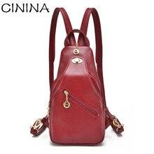 Модная Корейская рюкзак для девочек-подростков PU кожаные сумки бренда кожаная дорожная сумка простой Стиль груди пакет белый воротничок рюкзак