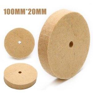 """Image 1 - 4 """"колесо с шерстяного войлока полировка шлифовального круга Полировочный диск Pad роторный инструмент 100*20 мм абразивные инструменты"""