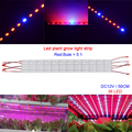 Wholesale 100PCS Non-waterproof 50CM 7.2W 36SMD Hard Rigid Bar Light Red & Blue LED Grow Light Strips with Aluminum Profile