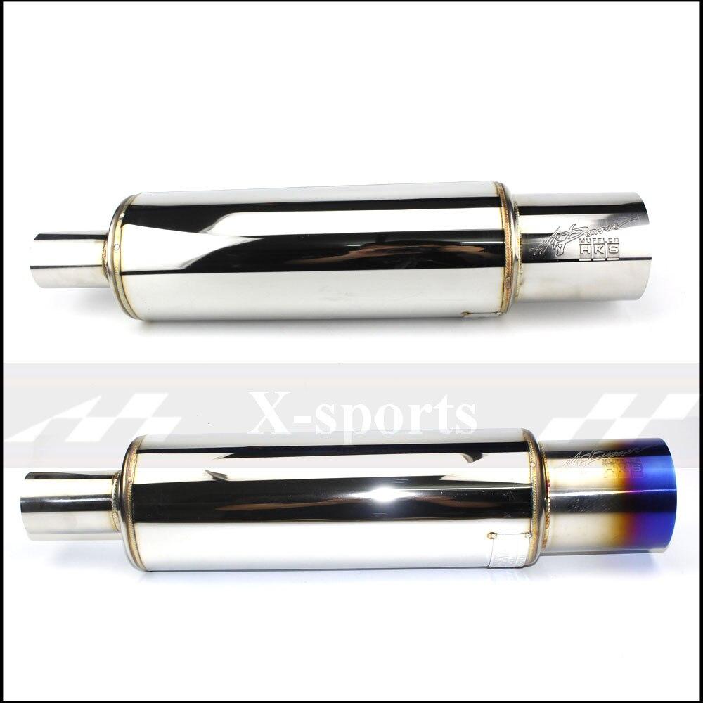 Voiture tuyau d'échappement Silencieux tail pipe De Haute Qualité Universel en acier Inoxydable 304 2 pouces 2.5 pouces Longueur: 510mm Bump LOGO 2 couleur