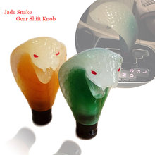 for universal Jade Snake Gear Shift Knob for AT MT Shifter Lever 3 Aadapters Cool gift Funny Automobil Shift Knob free shipping(China)