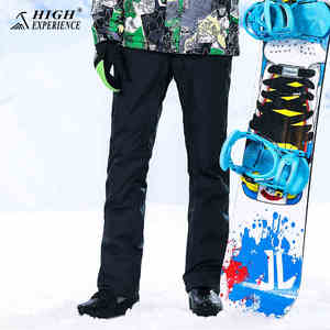 Image 5 - Winter Skipak Mannen Ski Jas Mannen Sneeuw Broek Snowboard Broek Snowboard Pak Waterdicht Thicken Winter mannen Sport Pak