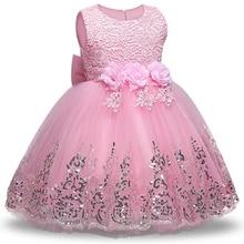 Summer Dress for Children 3 5 7 9 11 12 Years Flower Girls Dress Party Wedding Dress Elegent Baby Girls Princess Vestidos цена в Москве и Питере