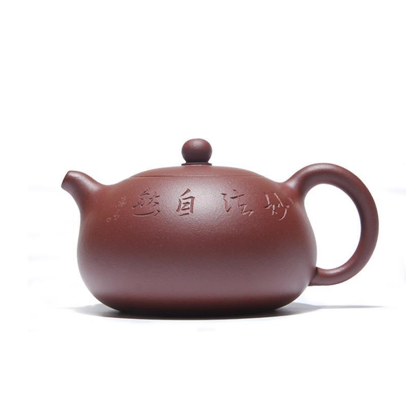 ONEICE fait à la main Sjade Pot de lait (lotus Nature) qing ciment thé ensemble théières auteur Xu Zhenjia 250 ml