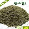 Arcilla verde, Granular materias primas jabón, natural refinado, materiales de BRICOLAJE máscara facial, máscara de BRICOLAJE