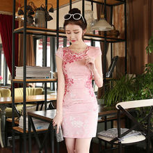 Summer New Chinese Ladies Traditional Cheongsam Mini Qipao Dress Floral Design Oriental Elegant Dresses