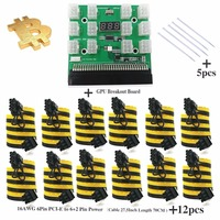 PSU ETH ZEC Mining Power Supply 12V GPU Breakout Board+ 16AWG 6Pin PCI E to 6+2 Pin Power (Cable 27.5Inch Length 70CM)