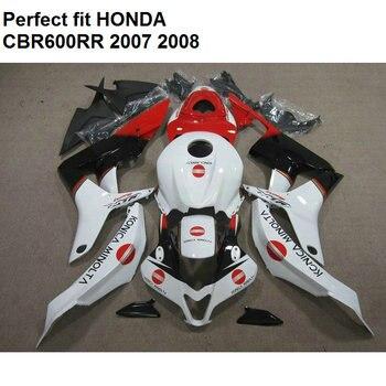 Kit de carrocería para Honda fairings CBR 600RR 2007 2008, carenado blanco rojo y negro, kit CBR600RR 07 08 SZ93