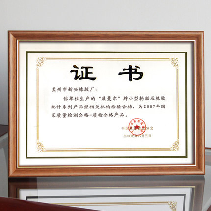 quality solid wood picture photo frame a3 a4 certificate frame business license frame boxin frame from home u0026 garden on alibaba group