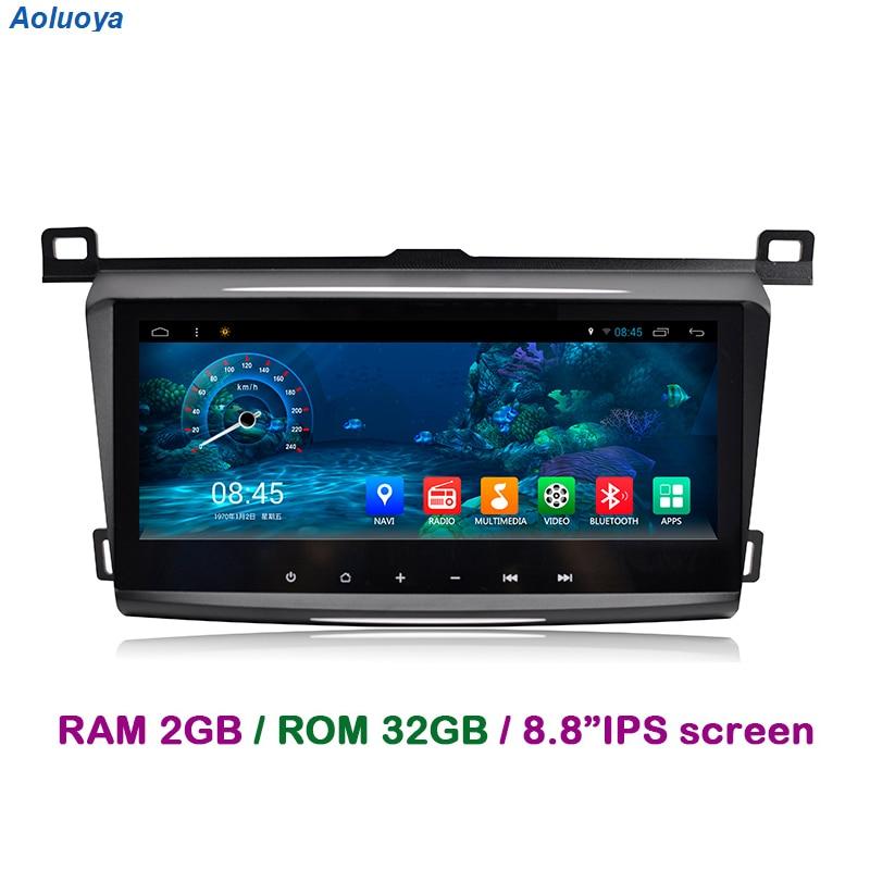 Aoluoya RAM 2GB + 32GB Android 7.1 Bil DVD GPS Navigation för Toyota - Bilelektronik