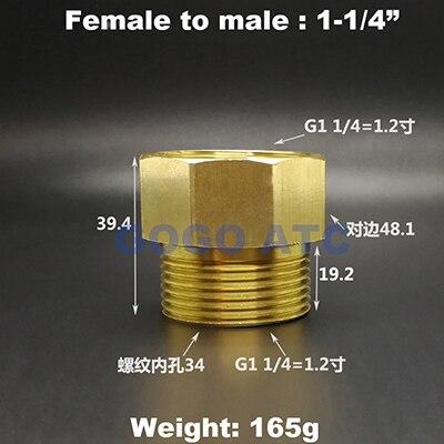 1-1-4 inch-1