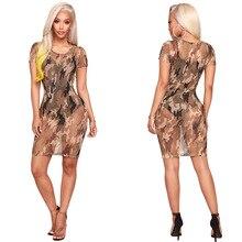 MUXU fashion dress patchwork vestidos summer sukienka sundress vetements kleid kleider sexy transparent