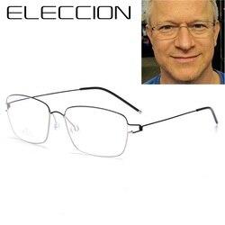ELECCION 2018 nowe bezśrubowe okulary na receptę Opticos rama ultralekkie tytanowe oprawki do okularów progresywnych mężczyzn
