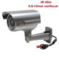 2 0Megapixel Outdoor HD Bullet Varifocal Cctv IP Camera Housing With 35 40M IR Distance ELP