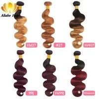 Brazilian Hair Weave Bundles Ombre Body Wave Bundles 1B/99J/#27/Burgundy/#2/#4/Colors AliAfee Hair Remy Human Hair Extension