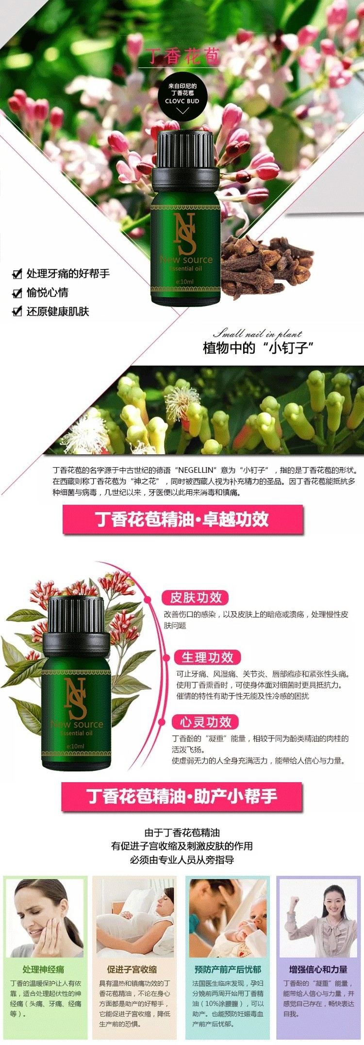 Plant essential oils Clove Oil 10ml Treatment of headache Toothache Halitosis Aromatherapy essential oils Z10 2