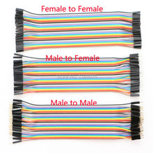 Male to Female Jumper Wire