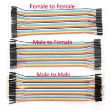 Female to Female Jumper Wire 20cm
