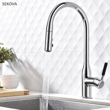 Chrome Plated Brass Pull Out Kitchen Faucet Single Handle Deck Mounted Hot And Cold Sink Water Mixer Tap with Two Spray Mode 360 rotate solid brass pull out spray faucet chrome brass kitchen faucet cold and hot water mixer tap single handle two spouts