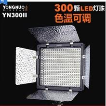 Yongnuo yn 300 ii yn-300 ii pro luz de vídeo led videocámara de la cámara color con mando de control remoto para canon nikon