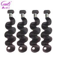 Ariel Brazilian Body Wave Bundles Non Remy Human Hair Weave 8 26 Natural Color